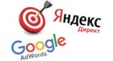 Реклама Joomla в Яндекс.Директ и Google