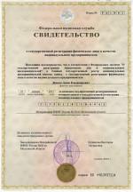 ИП Дёмкин Денис Владимирович