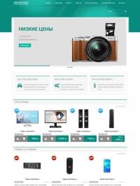 Готовый интернет-магазин (JE-BTArise)