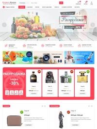 Готовый интернет-магазин (JE-JoomShop)