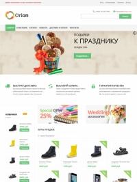 готовый интернет-магазин (je-orion)