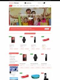 Готовый интернет-магазин (JE-vinashop)