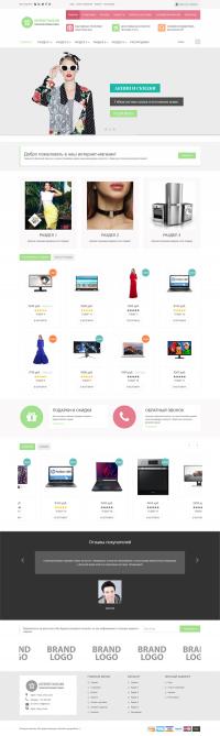 Готовый интернет-магазин (JE-VinaErida)