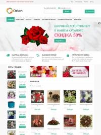 Готовый интернет-магазин цветов