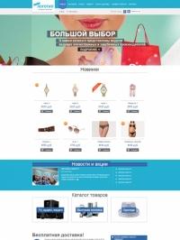 Готовый интернет-магазин (JE-ShopStore)